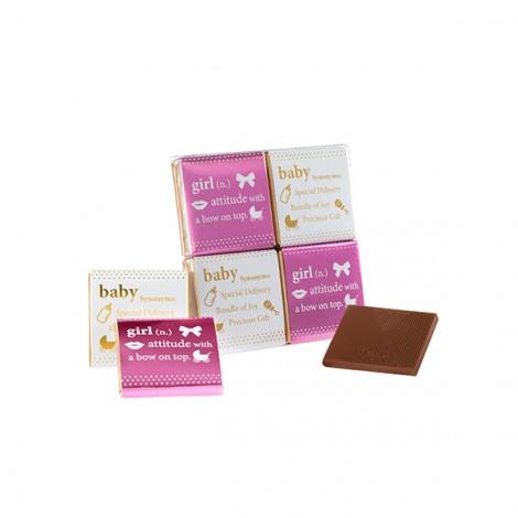 Baby Girl Chocolate Gift Pack (8pc)