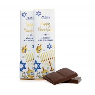Milk Chocolate Hanukkah (1.75oz)